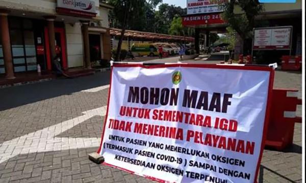 氧气紧缺急诊超负荷,印尼某医院已无力收治新冠患者